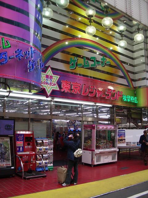 Akihabara Arcades