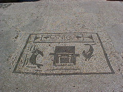 Advertising mosaic | by Gauis Caecilius