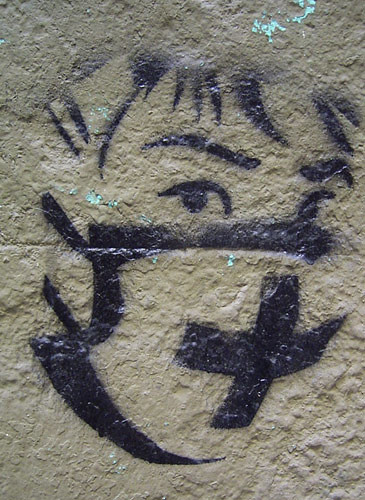 Masked nurse stencil barcelona duncan c flickr - Stencil barcelona ...