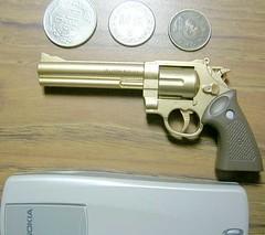 bf1 tiny gun how to get