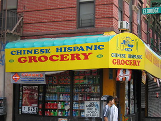 Chinese Hispanic Grocery | by Living on Fifth Avenue