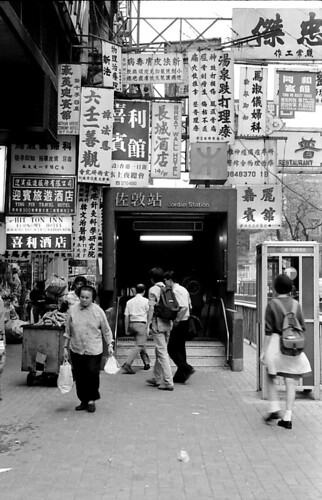 Hong_Kong_/imperfection for photofriday | by Photoprojects