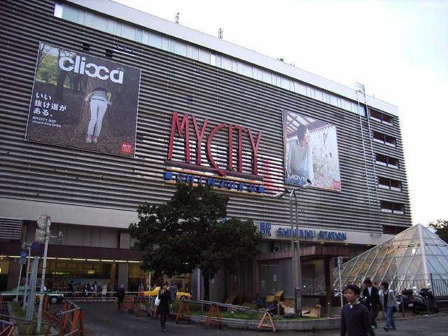 Shinjuku New City Hotel