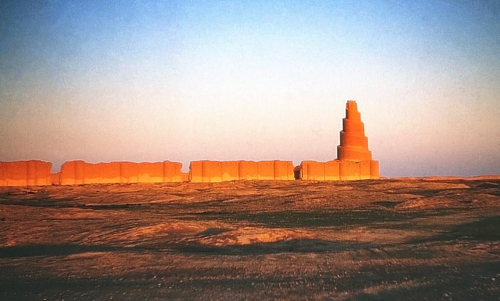 Al-Malwiyya in Samarra