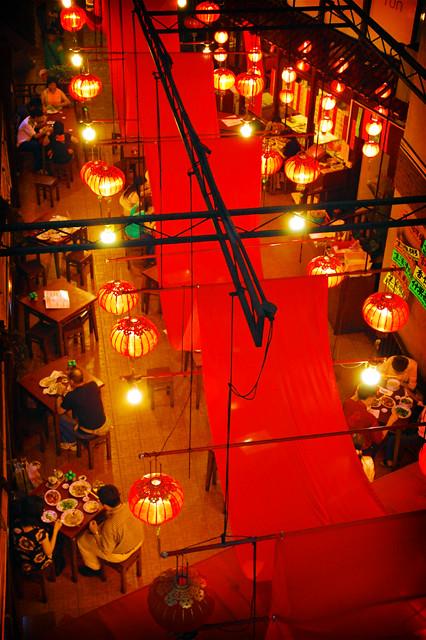 Red Lantern Restaurant West Jordan Ut