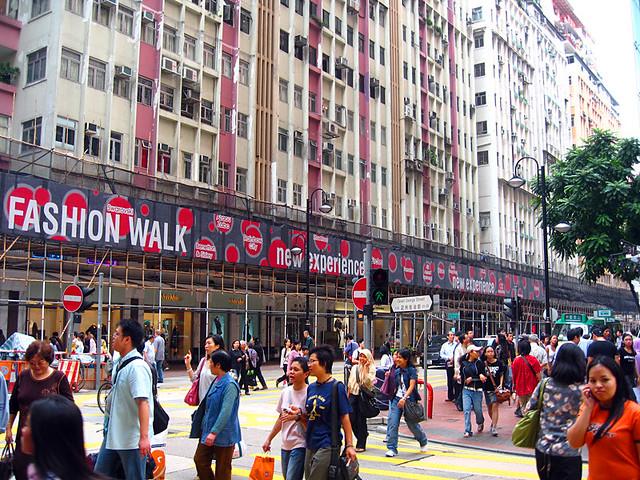 Fashion Mall Close