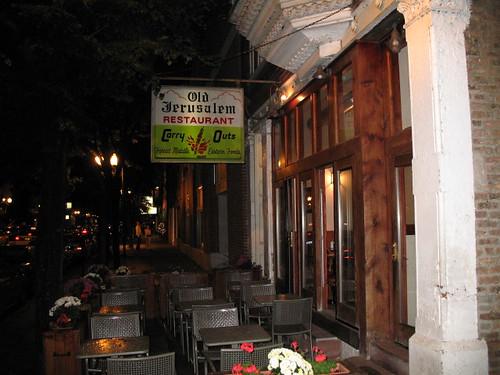 New Jerusalem Restaurant