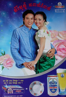 Cambodian Beer Poster | by Lorna87