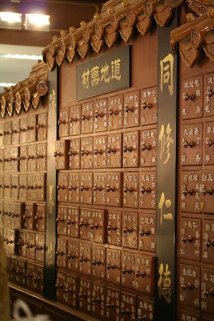 Voyage Chinese Medicine Cabinet | By B.Voyage