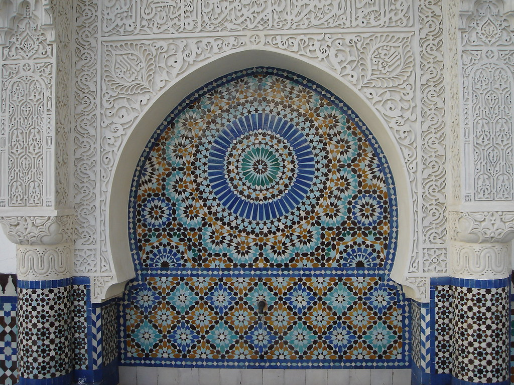 Islamic Mosaic Wallpaper Large 1024 × 768