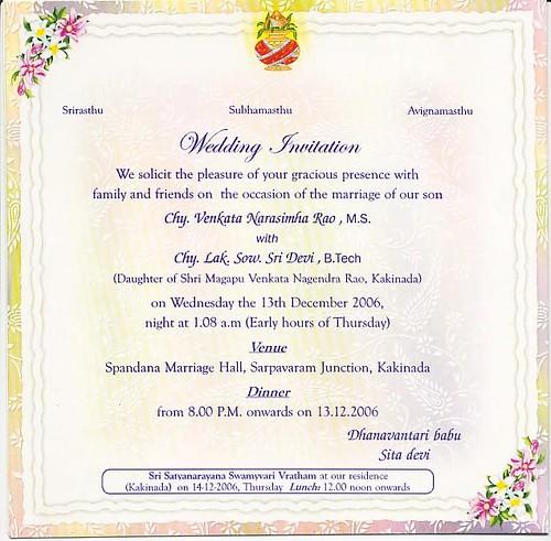 Wcard wedding invitation invitation de mariage h wcard by yvn wcard by yvn stopboris Gallery
