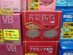 Placenta supplement