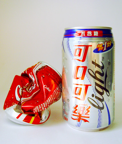 Diet Coke vs. Coke (Or, The Great Diet Coke Experiment) | by yusheng