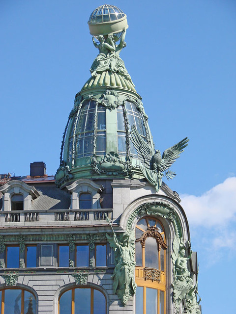 L 39 art nouveau saint petersbourg le dome de la maison - Maison de l art nouveau ...