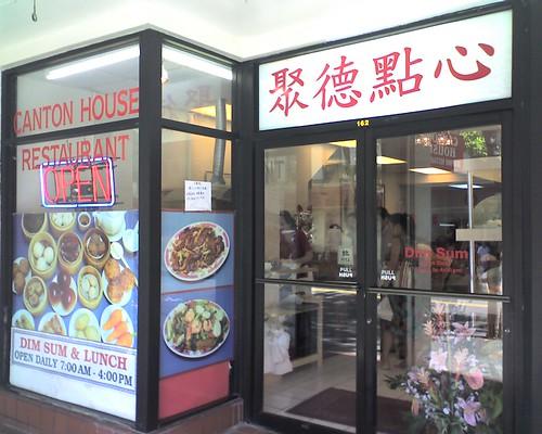 Canton Chinese Restaurant Delaware Ohio