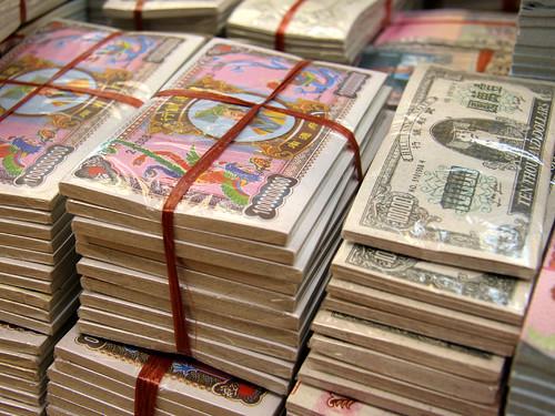 Paper Money Paper Money For Funerals Hong Kong Roger
