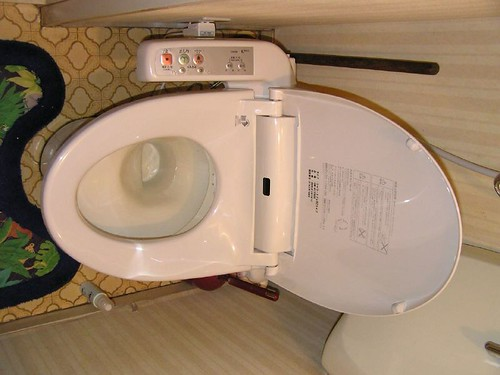 049 Inax Shower Toilet The Kit Included Everything We