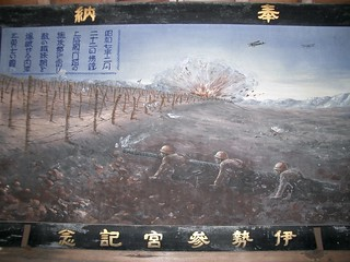 Japanese soldiers making the ultimate sacrifice | by timtak