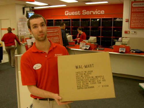target guest service