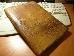 Leather book cover | by Dmitry Dzhus