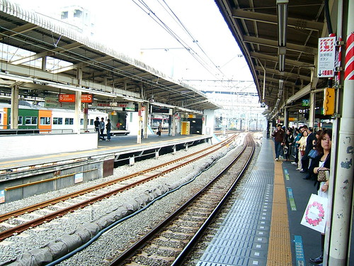 how to get from yokohama station to stadium