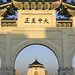 Gate of the Chiang Kai Shek memorial hall