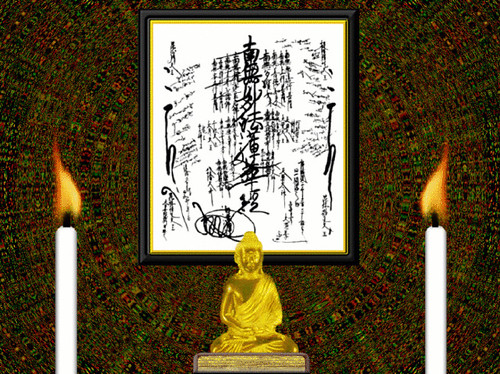 Prayer Gohonzon Wallpaper Can Be Used For Pc Desktop Flickr