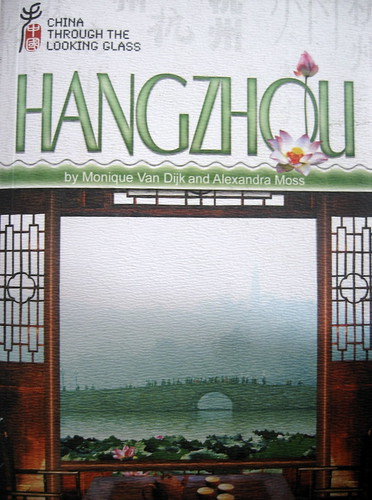 Hangzhou Book Cover | by Alexandra Moss