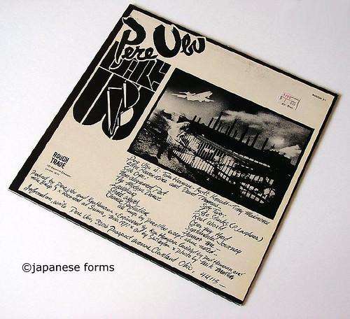 Pere Ubu The Modern Dance Vinyl Back Lp Part Of My