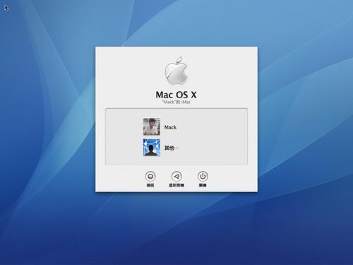 how to get messgae on mac at login