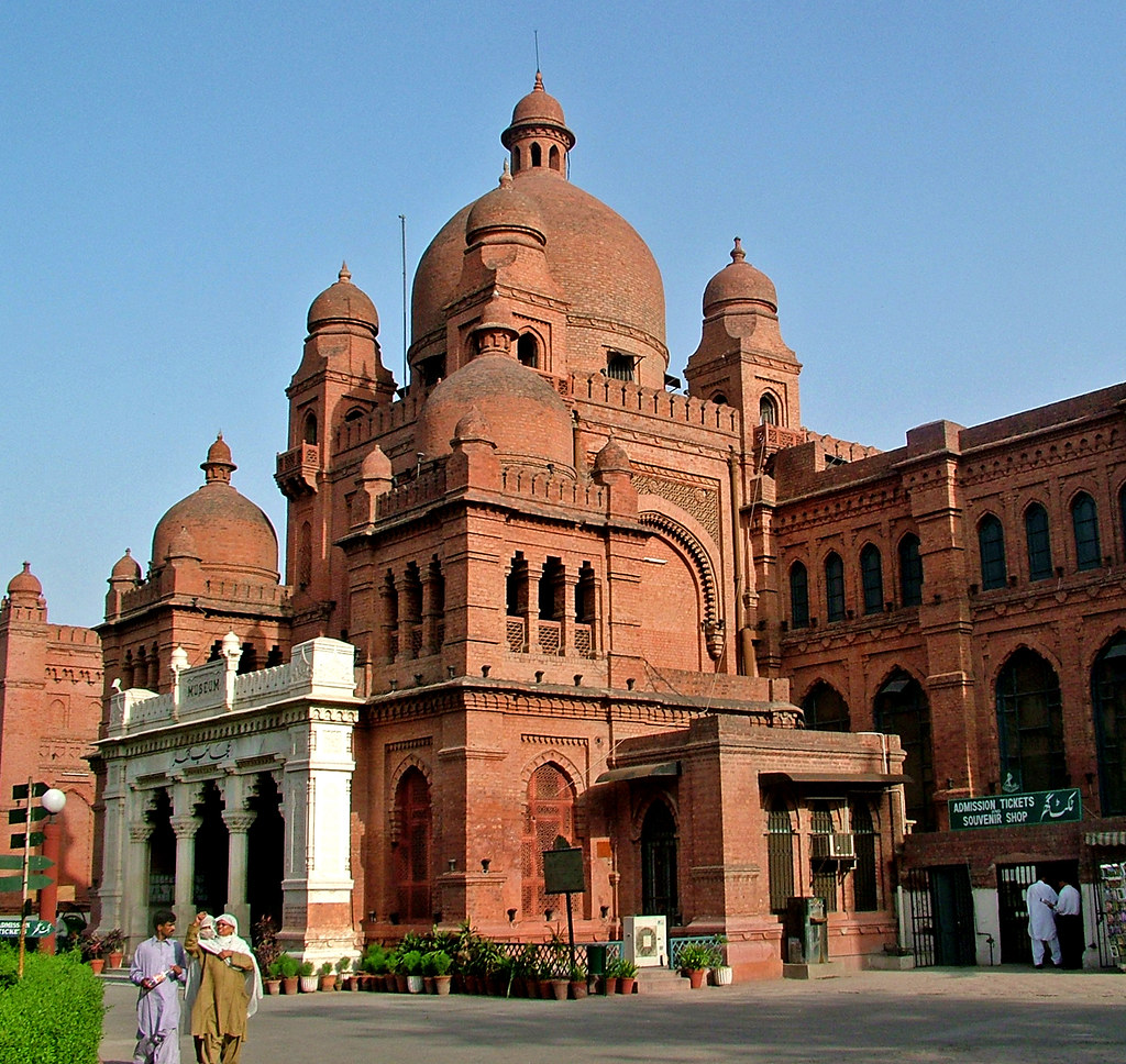 a visit to lahore museum