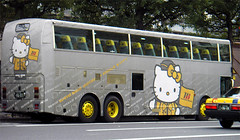 Hello Kitty Bus #1【Explored】 | by HAMACHI!