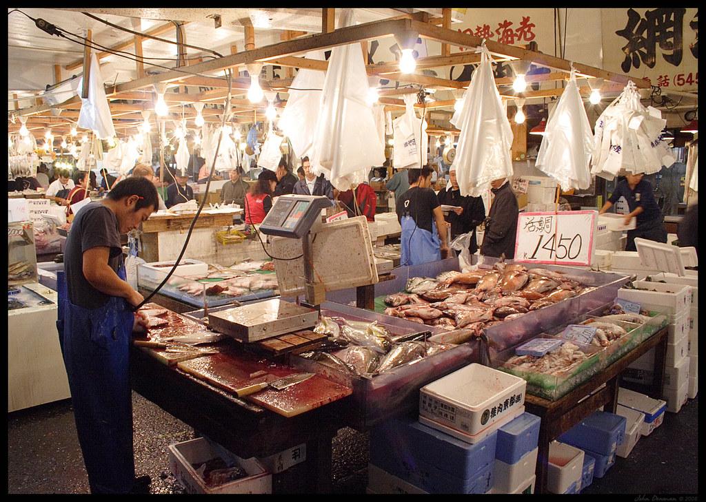 Market Day Frozen Foods