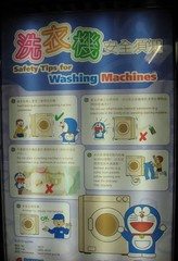 Safety Tips for your Washing Machine | by Jeremy Toeman