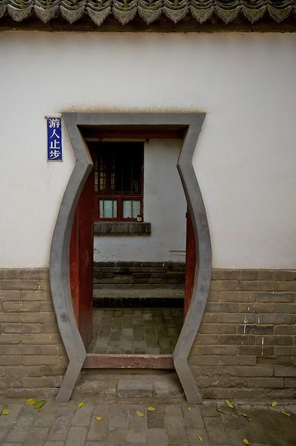 Odd Shaped Door This Is Unusual Day 5 Xian 9