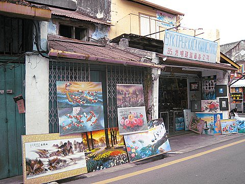 A Picture Frame Maker Shop In Lorong Jebat Old Malacca Flickr