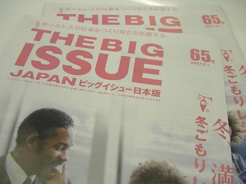 THE BIG ISSUE JAPAN / ビッグイシュー日本版 | by jetalone