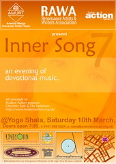 Inner Song 7 | by madhavaji