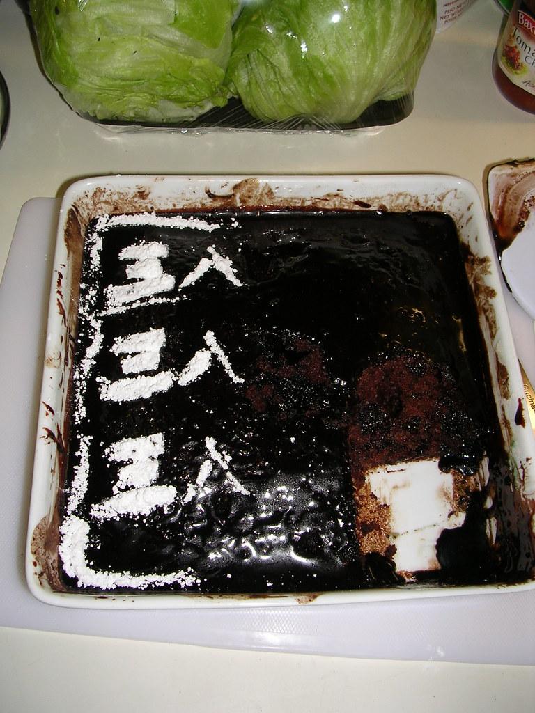 Wacky Cake White Icing