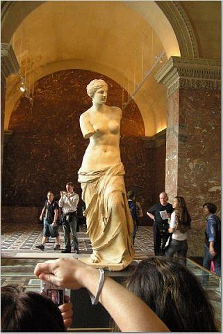 Venus de Milo | I wond...