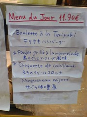 Menu du jour | by clotilde
