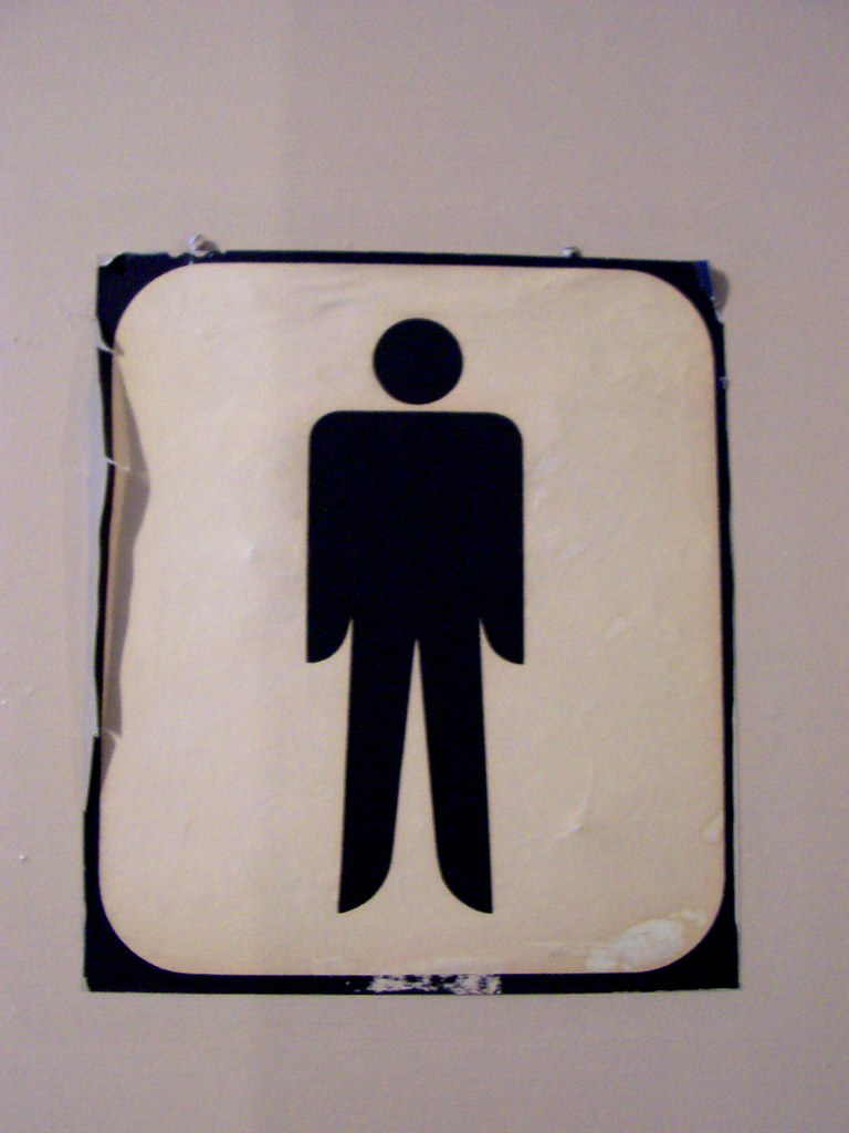 Men S Room Basketball Urinal