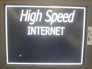 High Speed Internet Kiosk | by Brett L.