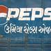 Gujarati Pepsi