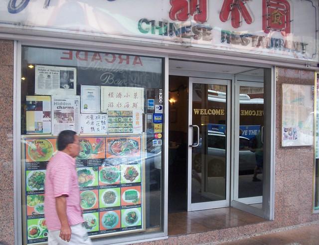 Brisbane Chinese Restaurant Receives   Food Safety Fine