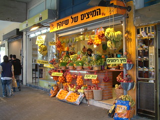 Tel Aviv - Juice Shop | by Oskari