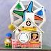 "Vintage Fisher Price Ferris Wheel Toy ""Little People"""