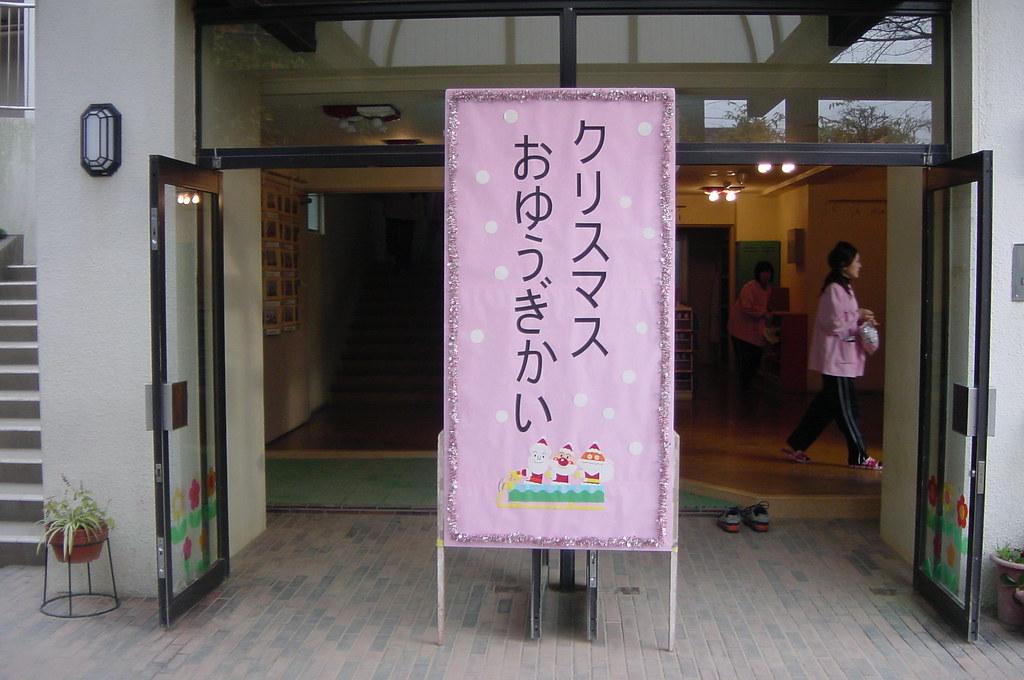 お遊戯会撮影コツ 6