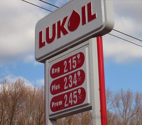 Nj Natural Gas Price Per Therm