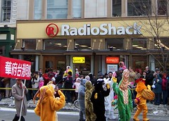 RadioShack and Furries? | by imorgan73